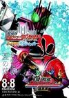 Rider4