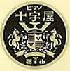 Jujiya11